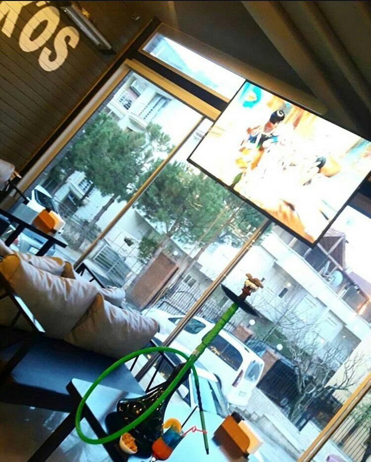 KOS Lounge