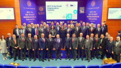 """Başkan Memişoğlu: """"Denizli ihracatı 2019 yılında, 3 milyar 186 milyon dolar oldu"""""""